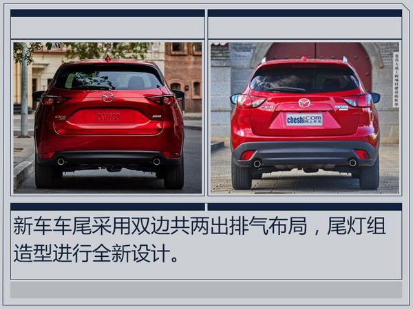 长安马自达全新CX-5外观大改 将于9月正式上市-图3