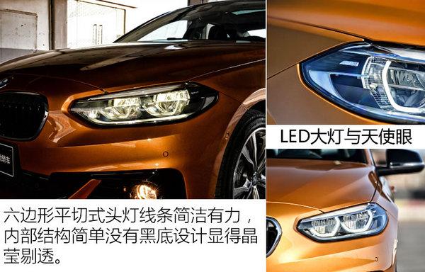 运动本性不妥协 试驾全新BMW-1系运动轿车-图6