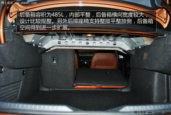 上海大众凌渡 衡阳车市到店实拍