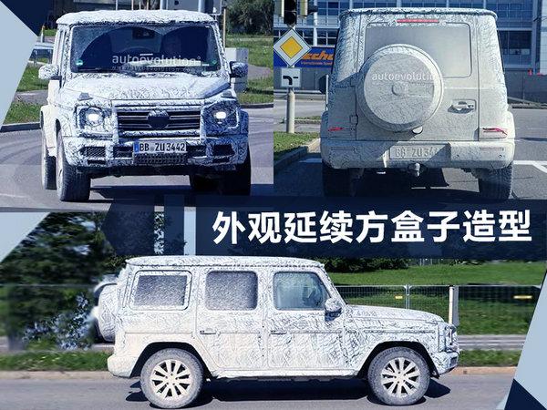 奔驰/宝马/奥迪9款高性能车型前瞻-图7