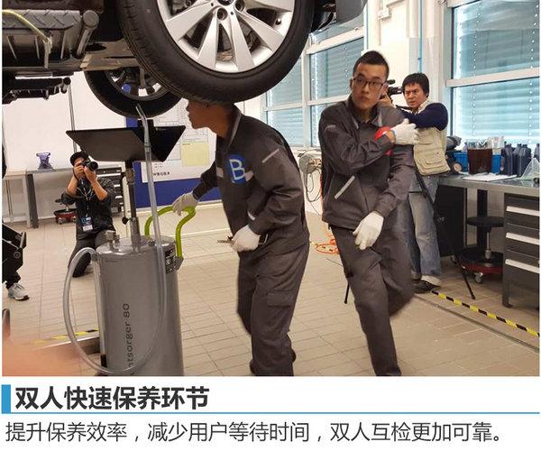 全国宝马技师集会广州 难道有大事发生?-图4