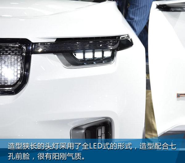 2017上海车展 Jeep云图概念车实拍解析-图5