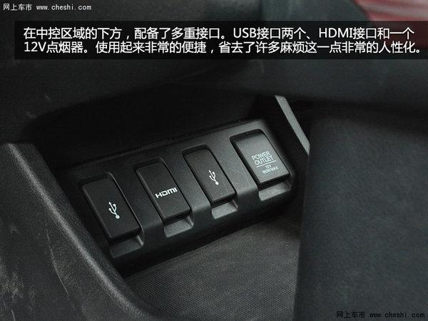 时尚SUV新宠 东风本田X-RV顶配车型试驾-图9
