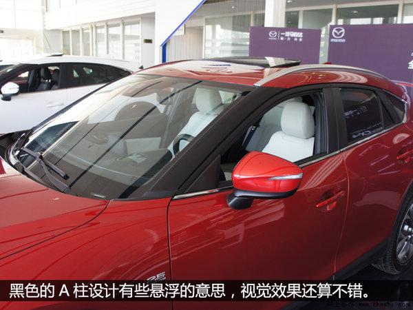 未来派轿跑SUV  银川实拍一汽马自达CX-4-图15