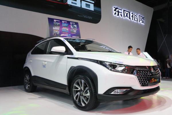 售6.98万起 纳智捷U5 SUV亮相西安车展-图9