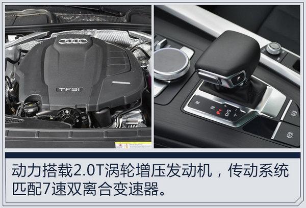奥迪2款南方版车型将上市 售价最高涨3.5万-图2