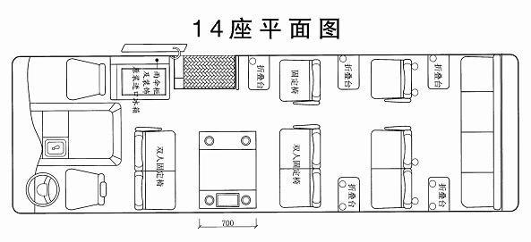 丰田柯斯达12座-23座改装年底优惠15万-图14