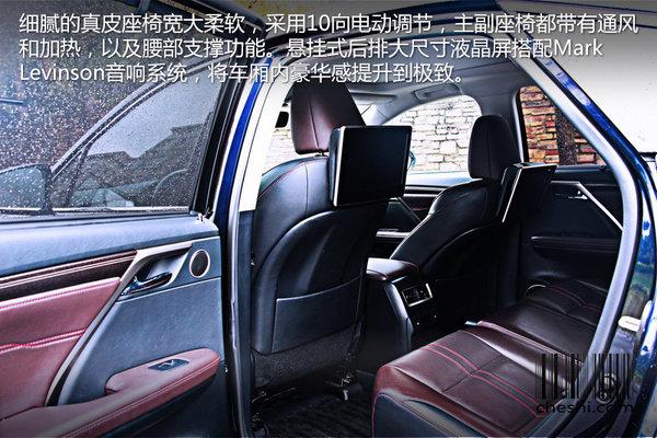 豪门混动 试驾雷克萨斯RX45h四驱尊贵版-图25