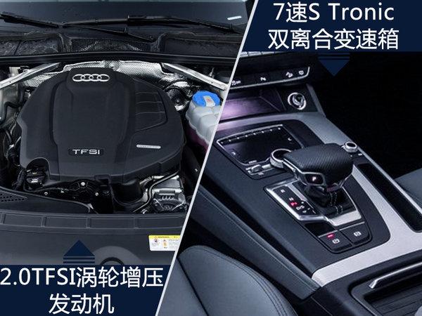 奥迪明年将在华推出5款SUV 产品系列增至8款-图8