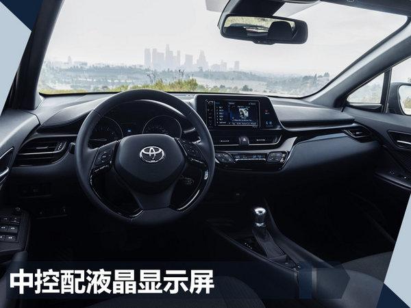 广汽丰田全新小型SUV下月投产 竞争本田缤智-图3