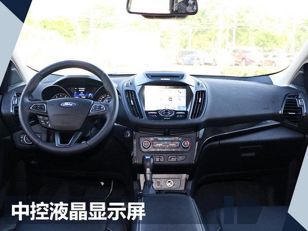 福特汽车两款新SUV10月将上市 18.5万元起售-图4