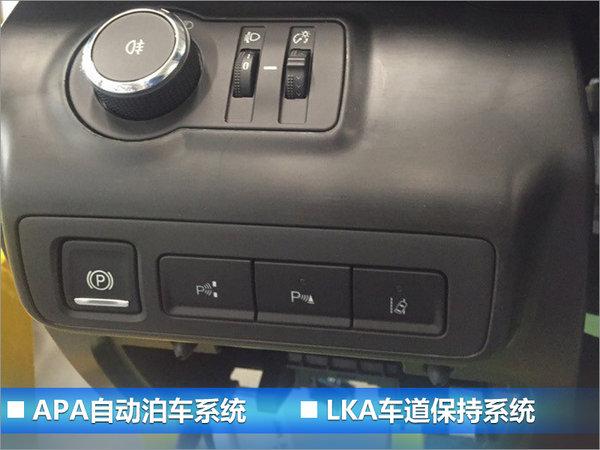 别克目前仅布局有GL8一款MPV车型,售价区间22.99-44.99万元。根据规划今年别克将于11月推出一款定位略低于GL8的全新MPV车型GL6,售价空间有望下探至16万元以下。GL6车身较为紧凑,侧面并未使用滑移门设计,预计会推出6座与7座布局的不同版本。动力将搭载1.3T涡轮增压发动机,配置方面配有电子稳定控制系统、自动泊车系统、车道保持系统等,上市后将与大众途安等车型竞争。(网上车市 北京报道)