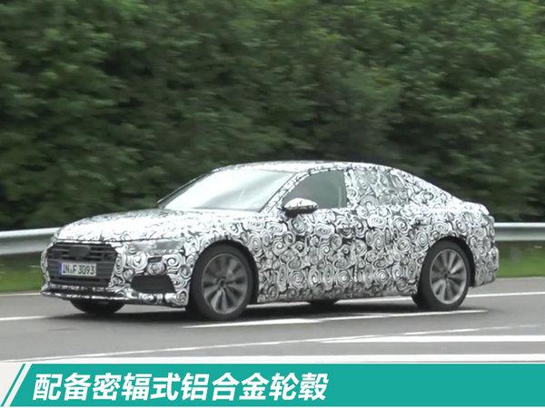 奥迪将推出全新S6 明年亮相/换装2.9T发动机-图2