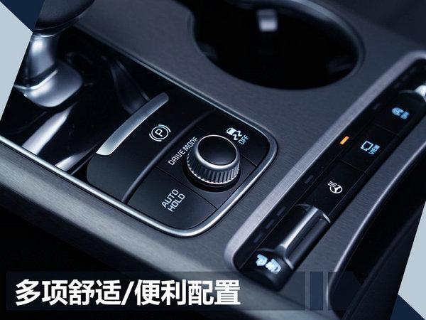 起亚轿跑Stinger正式上市 售万元-图7