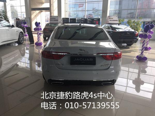 2016款捷豹XFL让利 神采奕奕惊喜价来袭-图3