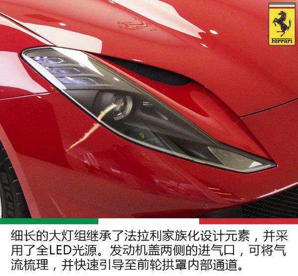 红色激情的诱惑 实拍法拉利812 Superfast-图3