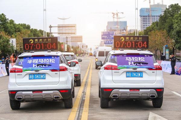 吉利汽车2017台州国际马拉松圆满落幕-图3