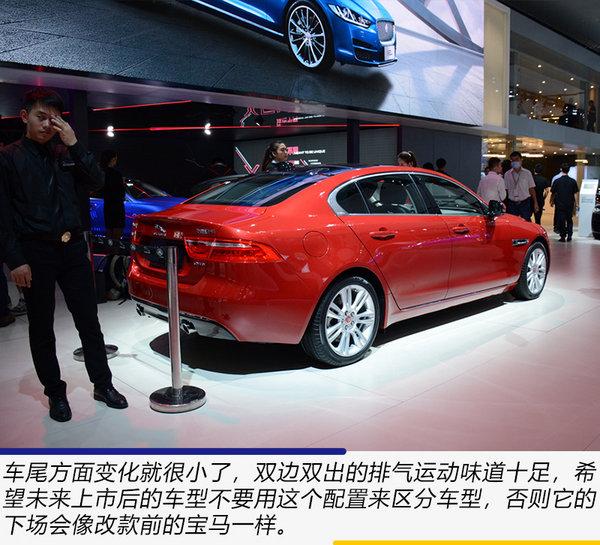 竟然加长了100mm 广州车展实拍国产捷豹XE L-图9