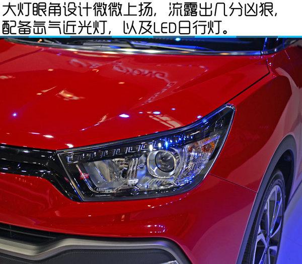 2016北京车展 全新双龙XLV-SUV实拍-图5