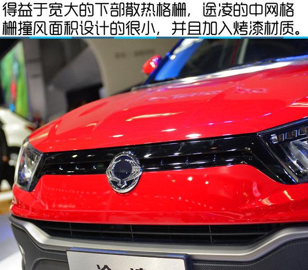 2016北京车展 全新双龙XLV-SUV实拍-图6