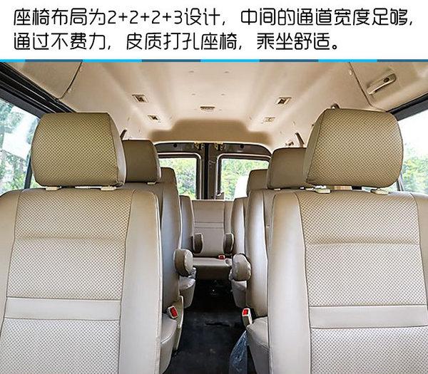 大空间高性价比的选择 长安睿行M90试驾-图9