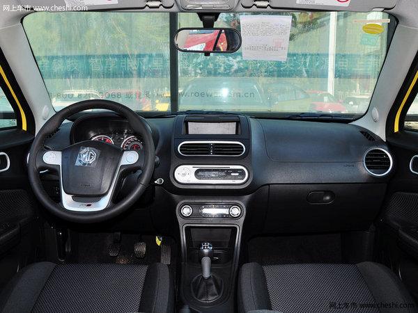 购MG3享1.8万优惠 欢迎试乘试驾-图3