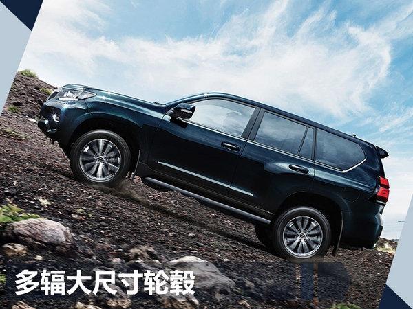 丰田新款普拉多车展正式发布 配置大幅提升-图3