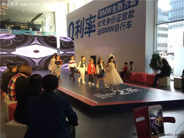 大连星之宝创新BMW 2系旅行车 正式上市-图8