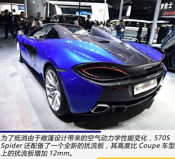 广州车展十大豪车盘点 没有一百万的就别看了-图9