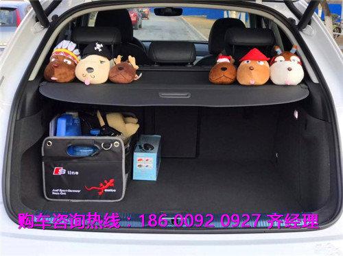 奥迪Q3最新促销价格配置引领都市SUV潮流-图7