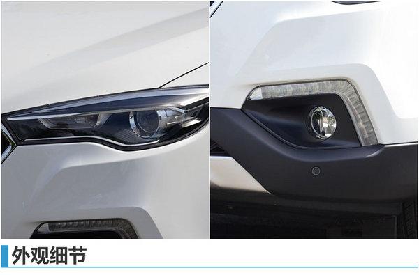 新款SUV-奔腾X80正式上市 售XXX万元起-图2