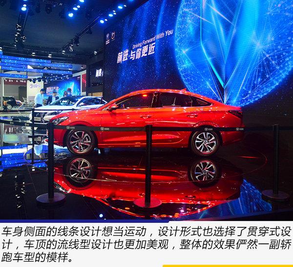外观做出了全新升级?广州车展实拍长安全新逸动-图6