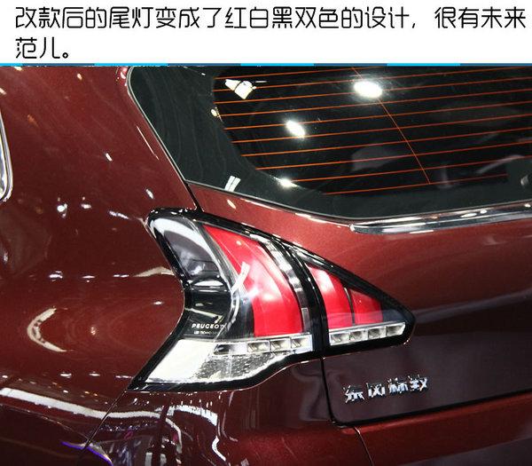 2016年北京国际车展 东风标致3008实拍-图10