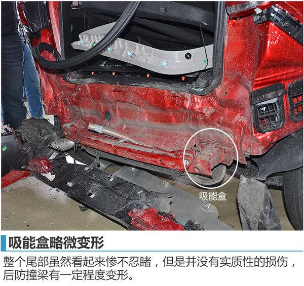 新车被撞后惨遭虐待 奇瑞瑞虎7暴力拆解-图9
