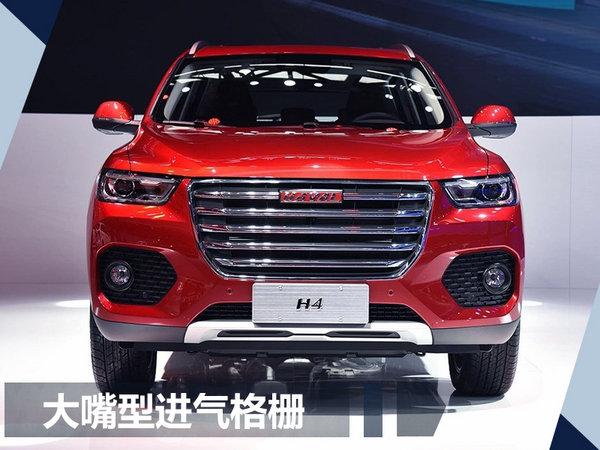 SUV占比过半! 2018年1月本田/现代等推15款新车-图5