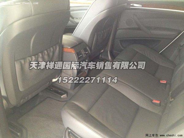 中东版宝马X6 老款钜惠抛售新款现价预定