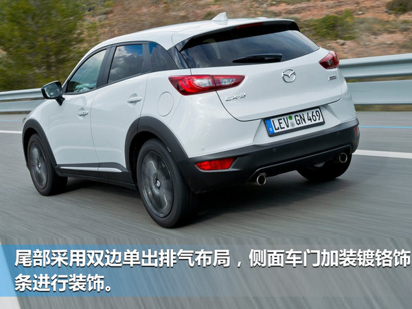马自达CX-3先进口/后国产-预计售13万 PK缤智-图3