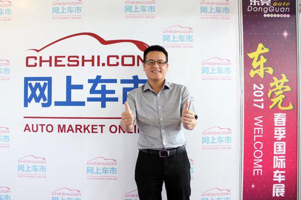 网上车市专访众强东风风行总经理杨俊华-图1
