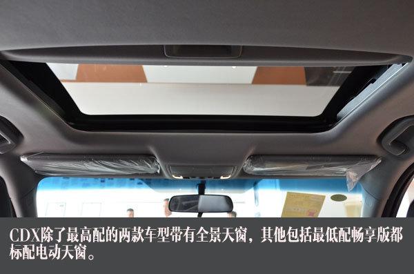 颠覆豪华SUV  实拍广汽讴歌CDX-图14