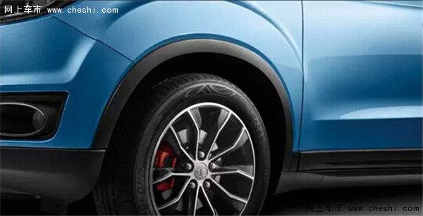 一汽自主SUV战略车型森雅R7正式上市-图5