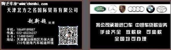 17款丰田酷路泽4000 霸气降价改装新指南-图3