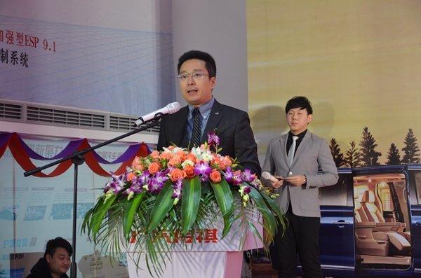 12月16日广汽传祺台州海川店盛大开业-图9