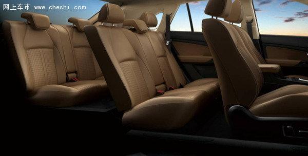 比亚迪S7 Plus荣耀上市  售价13.69万起-图5