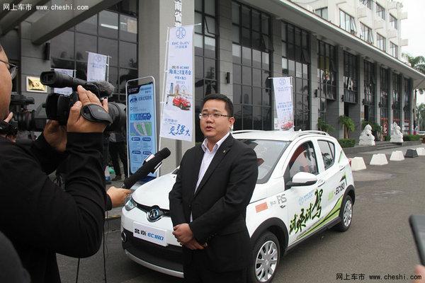 国民纯电动车 北京EC180海口上市-图5