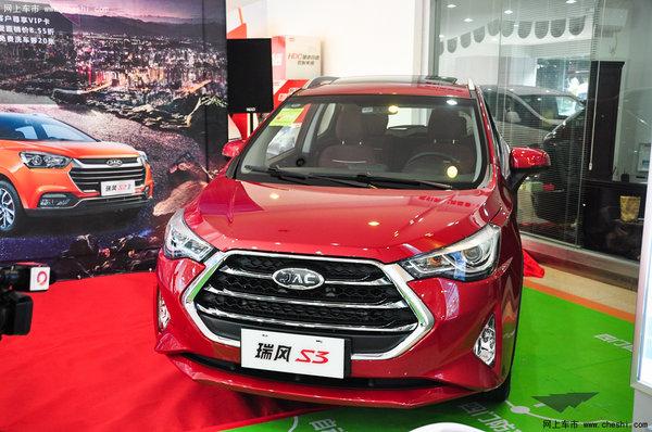小型SUV双子星 江淮瑞风S2&S3重庆上市-图9