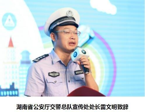 2017BMW儿童交通安全训练营长沙欢乐开营-图2