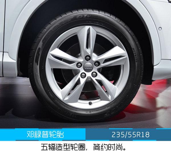 2016北京车展 一汽大众奥迪新款Q3实拍-图9