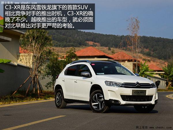 东风雪铁龙C3-XR上市 售10.88-17.18万元_雪铁龙C3-XR_国产新车-网上车市