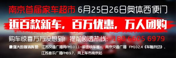 南京标致308最高现金限时优惠额达2.5万-图1