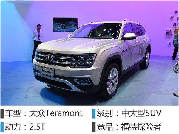 骚年!没看过这6台车 别提2016广州车展-图3
